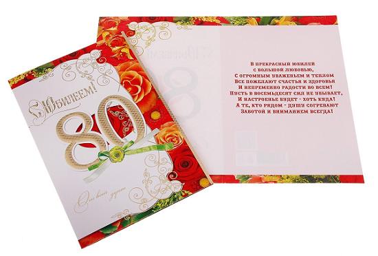 Поздравление от Бурановских 98